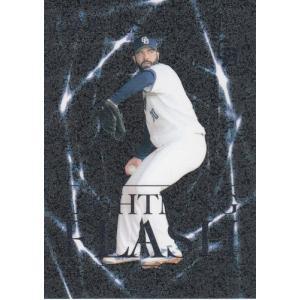 18EPOCH 中日ドラゴンズ ROOKIES & STARS ジー Lightning Flash シルバー 75枚限定|mintkashii