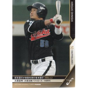 18BBM FUSION レギュラー #014 大西宏明|mintkashii