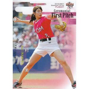 18BBM FUSION 始球式カード FP22 稲村亜美|mintkashii