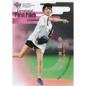 18BBM FUSION 始球式カード FP24 森田真結子|mintkashii