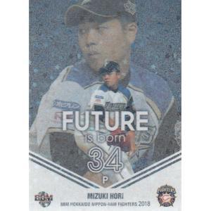 18BBM 日本ハムファイターズ 堀瑞輝 FUTURE is born パラレル 75枚限定|mintkashii