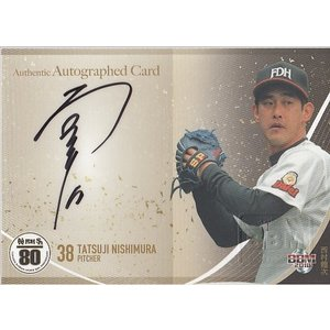 18BBM ホークス80周年 西村龍次 直筆サインカード 90枚限定|mintkashii