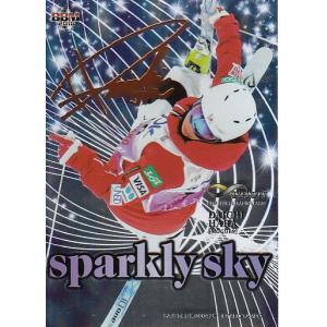 18BBMインフィニティ 原大智 sparkly sky オレンジ箔サインパラレル 100枚限定|mintkashii