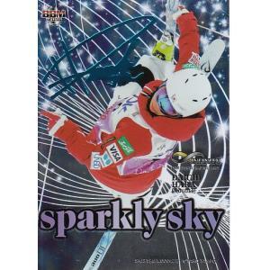 18BBMインフィニティ 原大智 sparkly sky スカイブルー箔サインパラレル 150枚限定|mintkashii