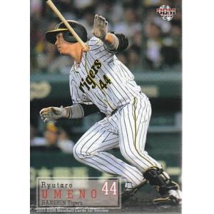 19BBM 1stバージョン #311 梅野隆太郎|mintkashii