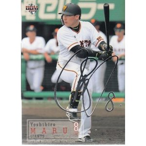 19BBM 1stバージョン 銀箔サインパラレル  #236 丸佳浩|mintkashii