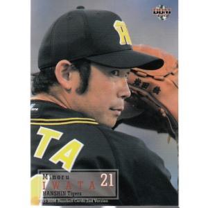 19BBM 2ndバージョン #371 岩田稔|mintkashii