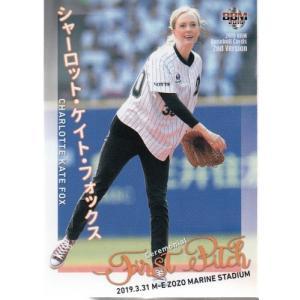 19BBM 2ndバージョン 始球式カード FP05 シャーロット・ケイト・フォックス|mintkashii