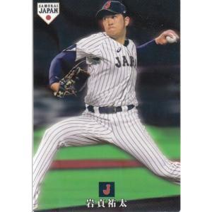 19カルビー侍ジャパンチップス レギュラー SJ-03  岩貞祐太|mintkashii