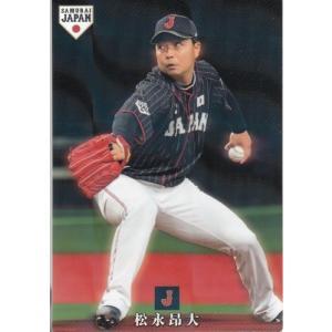 19カルビー侍ジャパンチップス レギュラー SJ-13  松永昂大|mintkashii