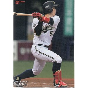 19カルビープロ野球チップス第2弾 #096 小田裕也