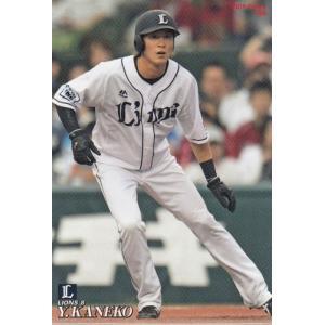 19カルビープロ野球チップス第3弾 #146 金子侑司|mintkashii