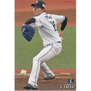 19カルビープロ野球チップス第3弾 #147 今井達也|mintkashii
