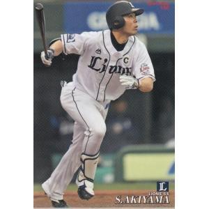 19カルビープロ野球チップス第3弾 #150 秋山翔吾|mintkashii