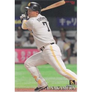19カルビープロ野球チップス第3弾 #151 中村晃|mintkashii