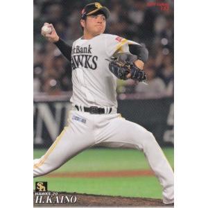 19カルビープロ野球チップス第3弾 #153 甲斐野央|mintkashii