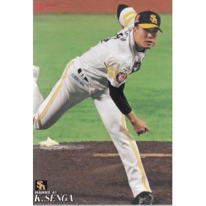 19カルビープロ野球チップス第3弾 #156 千賀滉大|mintkashii