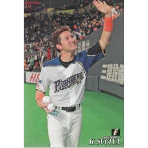 19カルビープロ野球チップス第3弾 #157 杉谷拳士|mintkashii