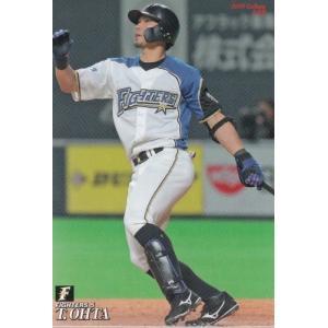 19カルビープロ野球チップス第3弾 #158 大田泰示|mintkashii
