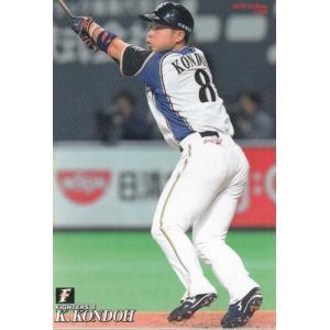 19カルビープロ野球チップス第3弾 #159 近藤健介|mintkashii