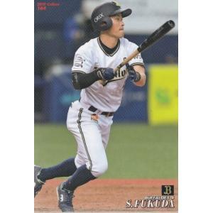 19カルビープロ野球チップス第3弾 #164 福田周平|mintkashii
