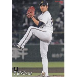 19カルビープロ野球チップス第3弾 #165 近藤大亮|mintkashii