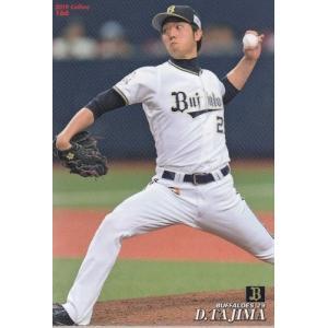 19カルビープロ野球チップス第3弾 #166 田嶋大樹|mintkashii