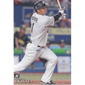 19カルビープロ野球チップス第3弾 #169 清田育宏|mintkashii