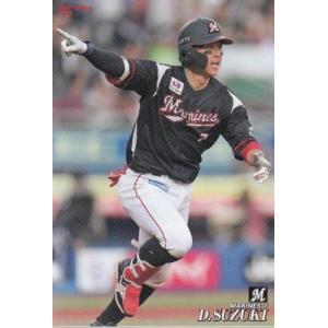 19カルビープロ野球チップス第3弾 #170 鈴木大地|mintkashii
