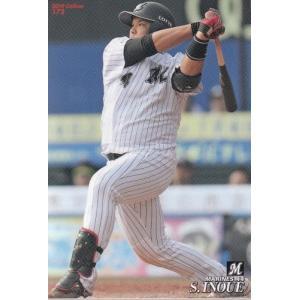 19カルビープロ野球チップス第3弾 #172 井上晴哉|mintkashii