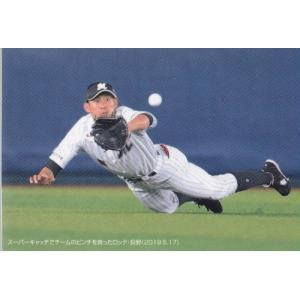 19カルビープロ野球チップス第3弾 チェックリスト C-9 荻野貴司|mintkashii