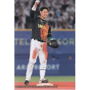 19カルビープロ野球チップス第3弾 チェックリスト C-12 原口文仁|mintkashii