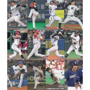 19カルビープロ野球チップス第3弾 レギュラーコンプリートセット 88種|mintkashii