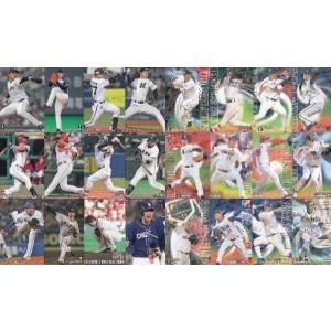 19カルビープロ野球チップス第3弾 レギュラー+スターカード コンプリートセット 112種|mintkashii