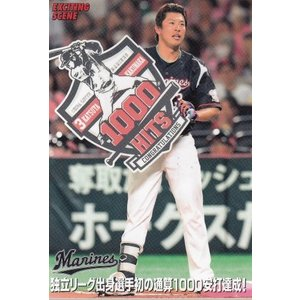 19カルビープロ野球チップス第3弾 エキサイティングシーンカードカード ES-05 角中勝也|mintkashii