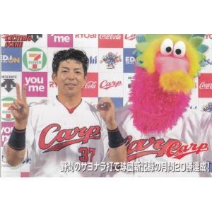 19カルビープロ野球チップス第3弾 エキサイティングシーンカードカード ES-07 野間峻祥|mintkashii