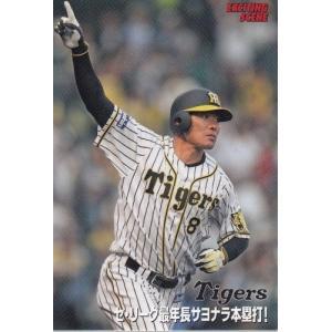 19カルビープロ野球チップス第3弾 エキサイティングシーンカードカード ES-12 福留孝介|mintkashii