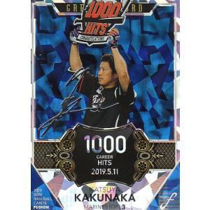 19BBM FUSION 角中勝也 GREAT RECORD 銀箔サインパラレルカード 100枚限定 mintkashii