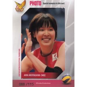 19火の鳥NIPPON 芥川愛加 生写真カード 115枚限定 mintkashii