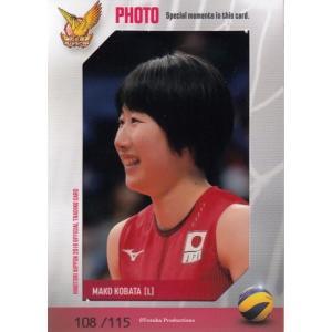 19火の鳥NIPPON 小幡真子 生写真カード 115枚限定 mintkashii