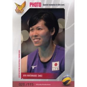 19火の鳥NIPPON 渡邊彩 生写真カード 115枚限定 mintkashii
