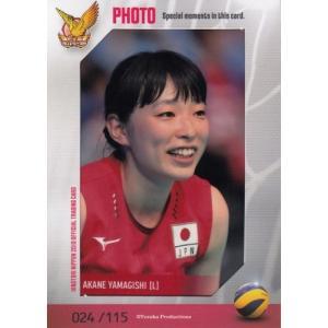 19火の鳥NIPPON 山岸あかね 生写真カード 115枚限定 mintkashii