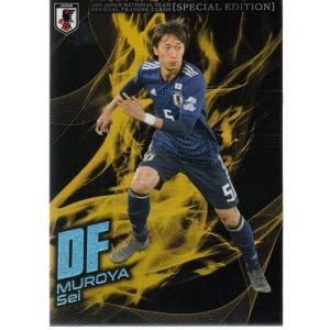 19 サッカー日本代表スペシャルエディション 室屋成 SAMURAI BLUE パラレル 20枚限定|mintkashii