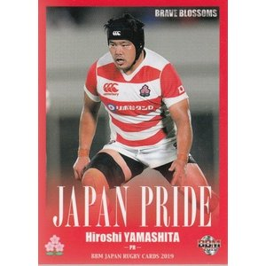 19BBM 日本ラグビーカード JAPAN PRIDE #56 山下裕史|mintkashii