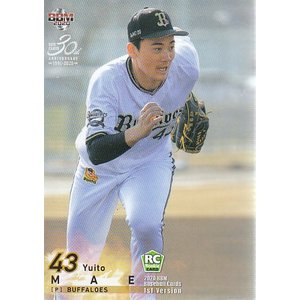 20BBM 1stバージョン #161 前佑囲斗 RC mintkashii