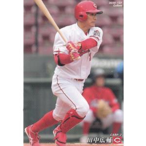 20カルビープロ野球チップス第2弾 #127 田中広輔|mintkashii