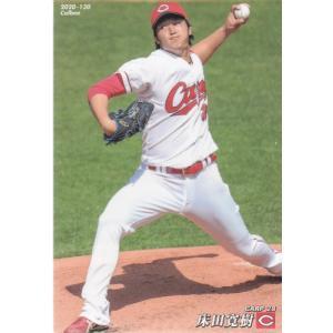 20カルビープロ野球チップス第2弾 #130 床田寛樹|mintkashii