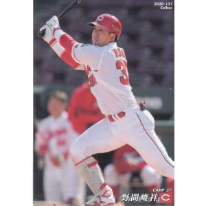 20カルビープロ野球チップス第2弾 #131 野間峻祥|mintkashii