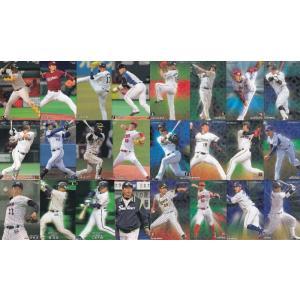 20カルビープロ野球チップス第2弾 レギュラー+スターカード フルコンプリートセット 111種|mintkashii