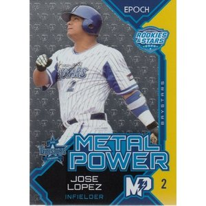 20EPOCH 横浜DeNAベイスターズ ROOKIES & STARS J.ロペス METAL POWER MP-10 mintkashii